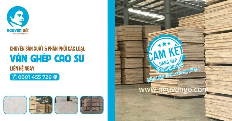 Các sản phẩm gỗ cao su tại Nguyên Gỗ rất đa dạng và giá thành phải chăng